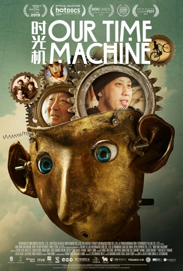 poster_ourtimemachine